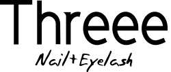 Threee(スリー) 表参道・骨董通りのネイル&アイラッシュのお店